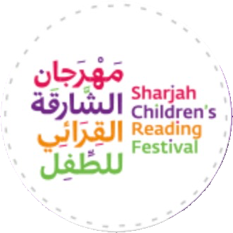 Sharjah Exhibition for Children's Books Illustrations